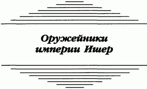 Эристан Лекарство Инструкция - фото 9