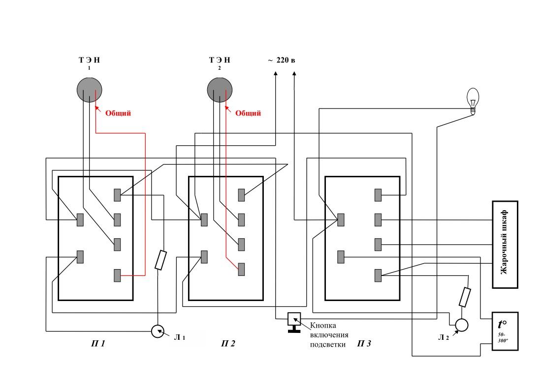 Существует 3 схемы подключения электрической плиты превышает мощность, приведенную в качестве примера в данной статье...