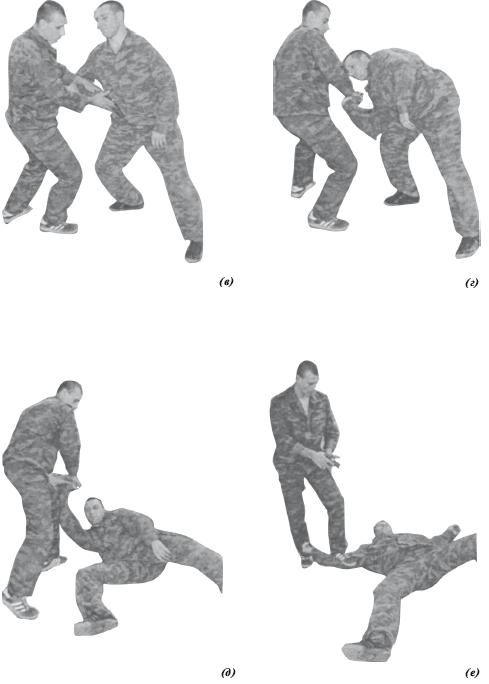 действия (фото 51).