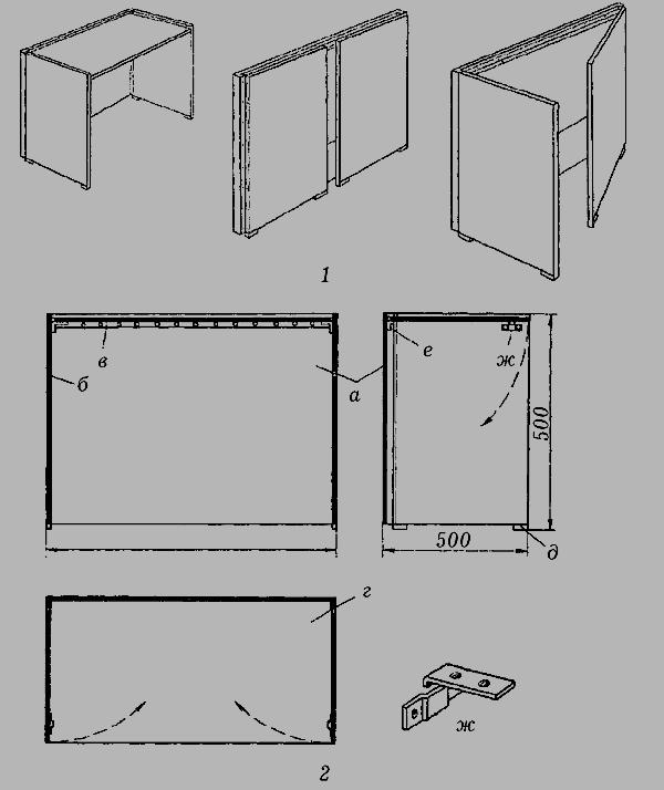 Спальня (fb2) | Либрусек