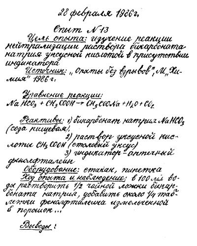 view Thrakien (Thrake, Rodope und Haimimontos) (Tabula Imperii Byzantini, 6) 1991
