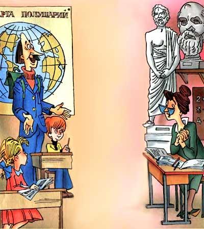 почтальон Печкин на уроке в школе.  Дядя Федор идет в школу (повесть)
