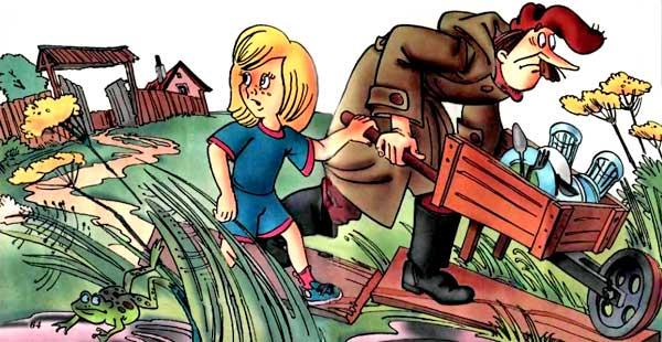 Дядя Федор идет в школу (повесть). почтальон Печкин увозит посуду на...