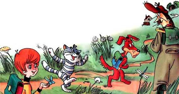 Знаешь?  Конечно...  Дядя Федор, Печкин и Шарик с котом, не торопясь, по...