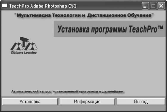 Программы Для Компьютера Фотошоп