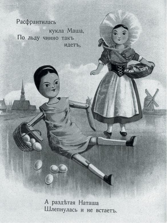 Негры жестко разрывают русских девочек фото 340-582
