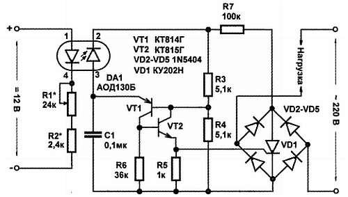 Varta v-cdr301us схема