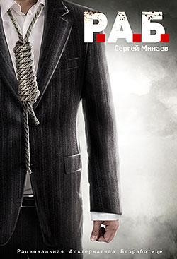 http://lib.rus.ec/i/34/144234/cover.jpg