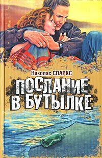 http://lib.rus.ec/i/34/177134/cover.jpg