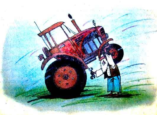 Трактор тащит свои с силой направленной под острым