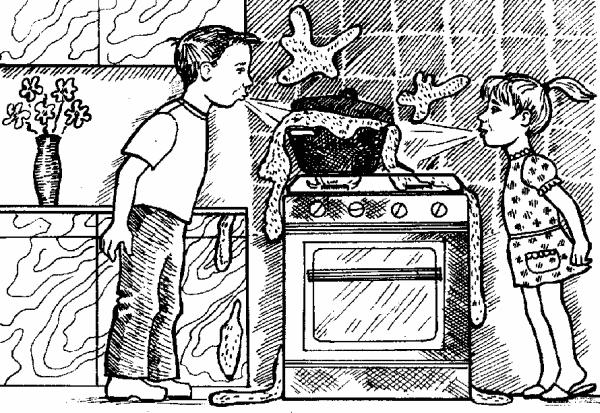 Сынок накозал маму за не сготовленный обед с фото фото 457-940