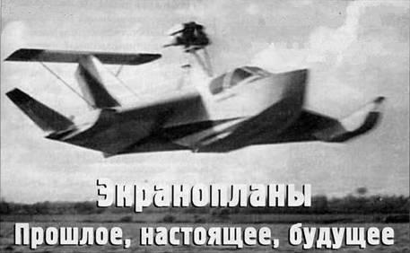 Э - По алфавиту - Авиатехника - Авиационный портал Airspot