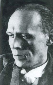 Даниил Иванович Хармс   Либрусек